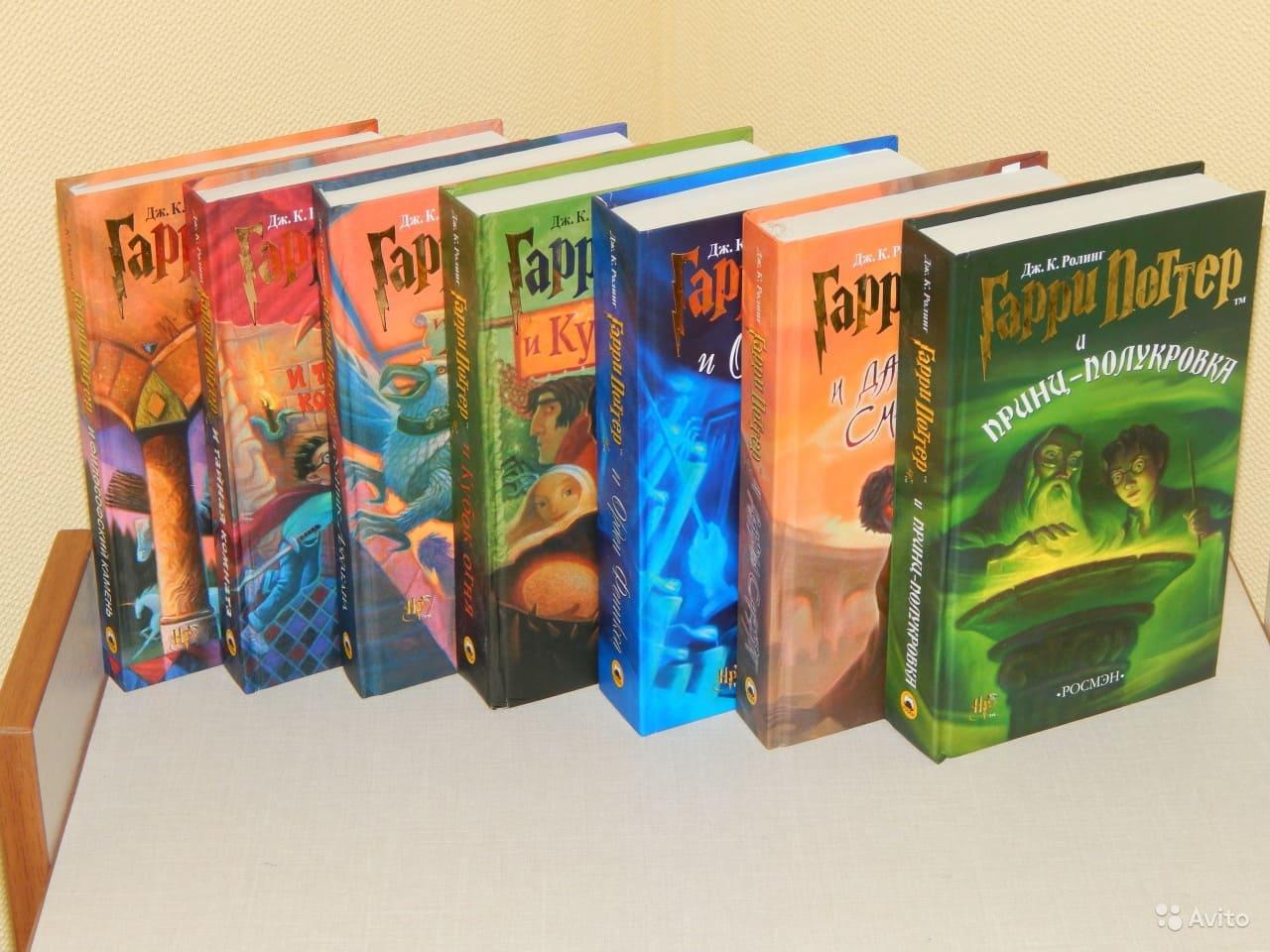 Самая интересная книга о Гарри Поттере