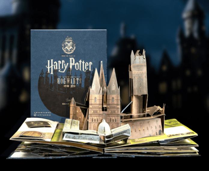Сяоми выпустила 3-мерную книгу про мир Гарри Поттера